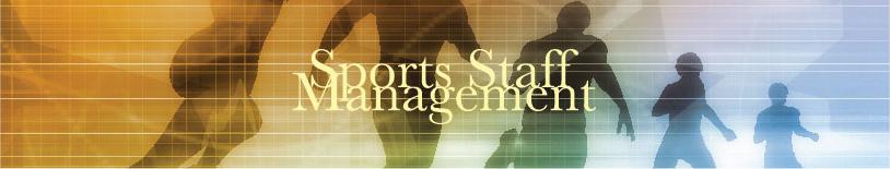 スポーツスタッフマネジメントについて